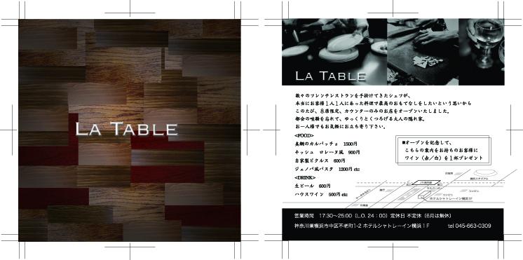 la_table